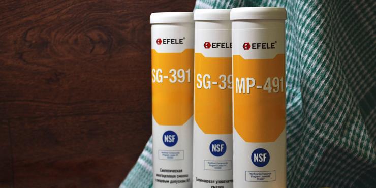 Масла и смазки с пищевым допуском NSF