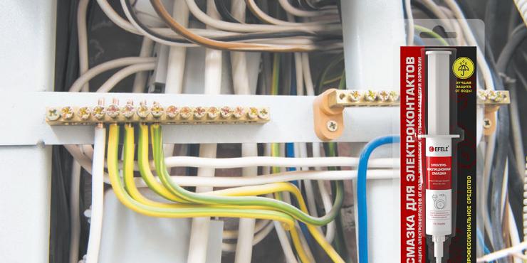 Смазка для защиты электроконтактов